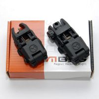 Прицел складной Magpul MBUS GEN 1 Back-Up Front and Rear Folding sights Black