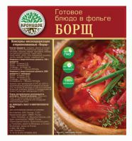 Суп Борщ 300 г